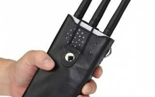 Глушитель теле-радиосигналов