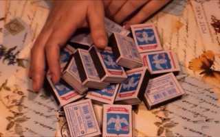 Сундучок или шкатулочка своими руками из спичечных коробков