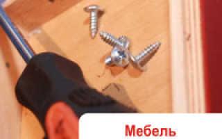 """СЕРИЯ """"СДЕЛАЙ САМ"""" Все о ремонте мебели"""