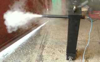 Самодельный генератор дыма из подручных материалов