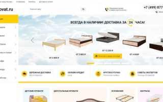 Купить мебель в интернет-магазине недорого — большой выбор от лучших производителей