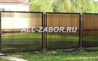 Забор-радуга из поликарбоната на даче!