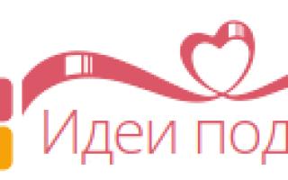 Выбор швейного оборудования в Улан Удэ