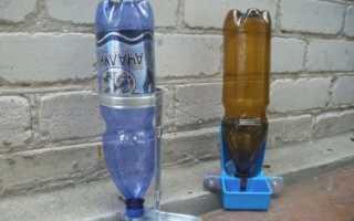 Фидер из пластиковых бутылок для кормления домашних питомцев своими руками