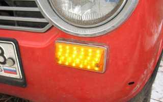 Как сделать самодельные светодиодные поворотники для своего автомобиля