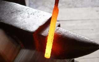Способ закалки стали
