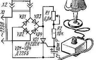 Устройство плавного включения электроламп