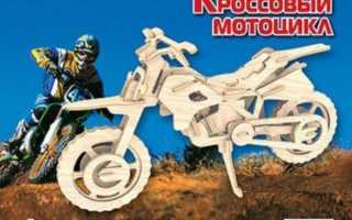 Мотоцикл-кaчaлкa из фанеры для сына (шаблоны, чертежи, схема сборки)