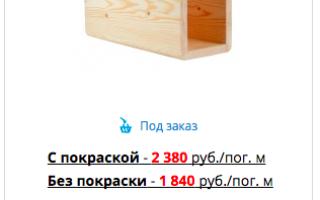 """Бюджетные """"деревянные"""" балки под потолком. Мастер-класс"""