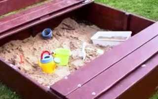 Детская песочница своими руками. Закрывающаяся песочница