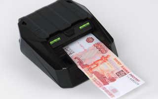 Детектор фальшивой валюты