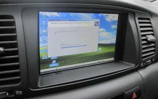 Установка компьютера в машине своими руками вместо штатной кассетной магнитолы