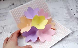 Поздравительная открытка с бумажными цветами своими руками