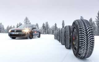 Зимние шины Мишлен и Бриджстоун