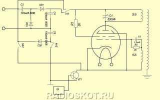 Генератор факельного разряда на 6П45С
