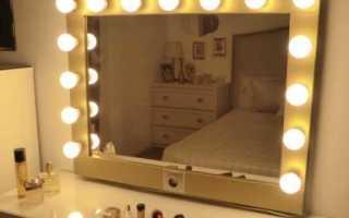 Гримерное зеркало со светодиодной подсветкой своими руками