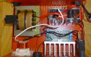 Самодельное автомобильное зарядное устройство