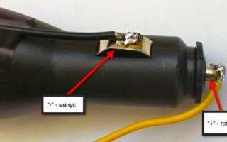 Как подключить видеорегистратор через плафон освещения