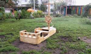 Оборудуем детскую площадку. Корабль для детской площадки своими руками