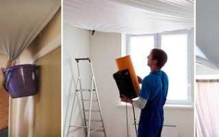 Затопили соседи: инструкция спасения натяжного потолка