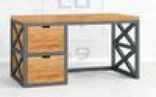 Где можно приобрести качественный стол?