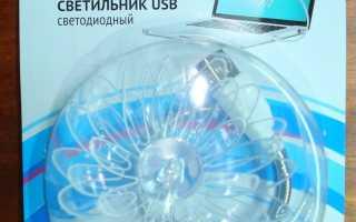 USB светодиодный светильник своими руками