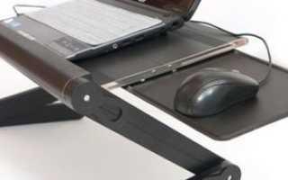 Столик для ноутбука (фото)