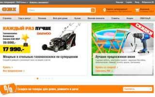 Выбор электроинструментов онлайн